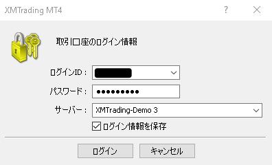 MT4のログイン