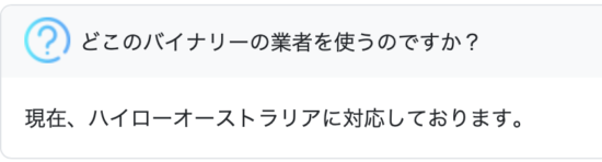 AMTの記載